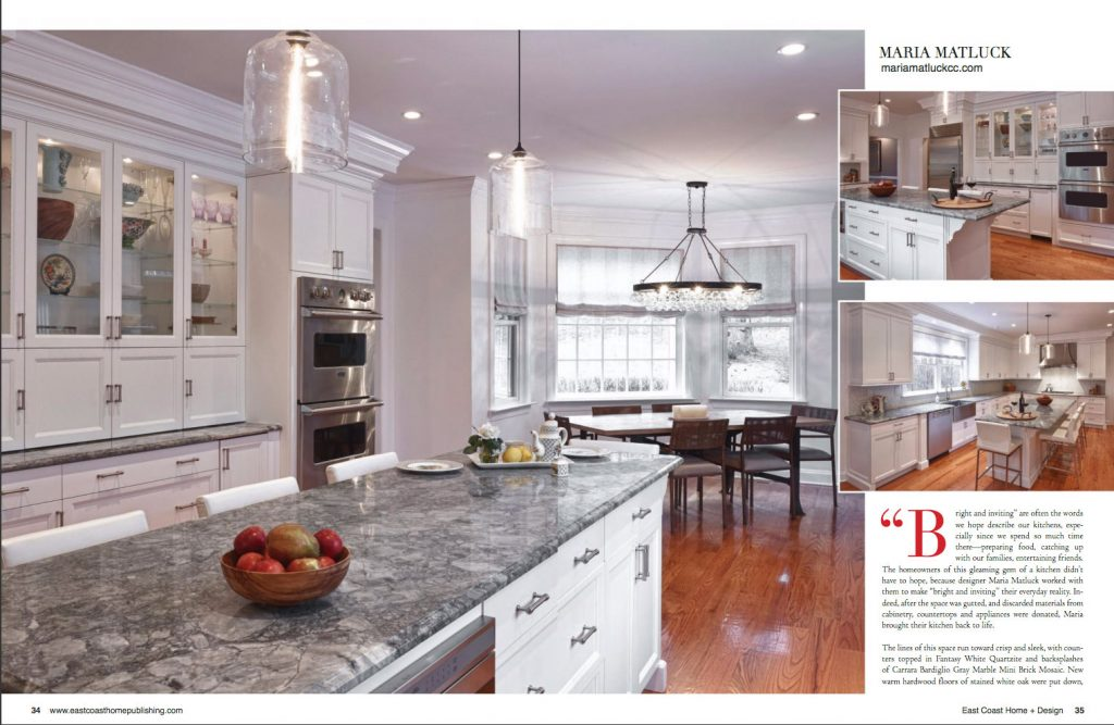 Mmcc Featured Kitchen In East Coast Home Design Janfeb 2017
